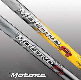 Motore F1 Released