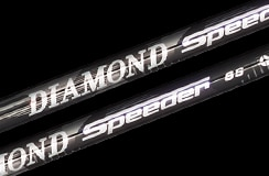 Fujikura Jewel Line Diamond Speeder